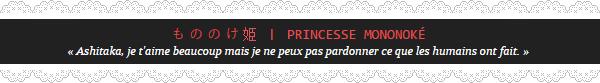 . 🌿- Princesse Mononoké