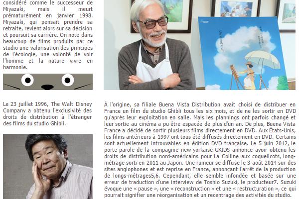 . 🌿- Studio Ghibli