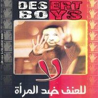 Desertboys_Stop la violance contre les femmes (2010)