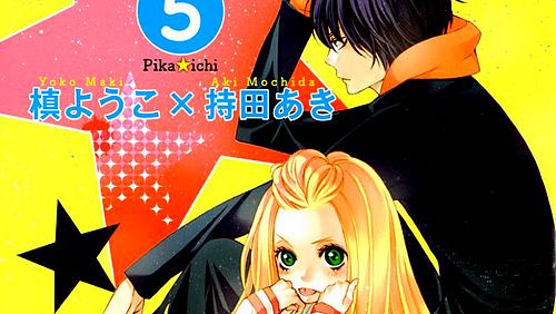 ✿  Pika Ichi