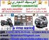 الوسيط التجاري : لبيع وشراء العقارات والسيارات المستعملة حسب النوع والطلب
