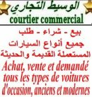 Photo de courtier-commercial