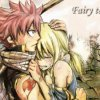 fanfic-fairy-tail-nalu