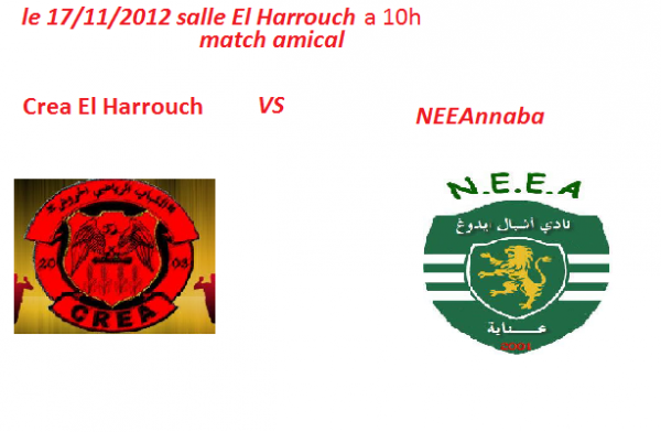 match amical CREA EL Harrouch VS NEEAnnaba