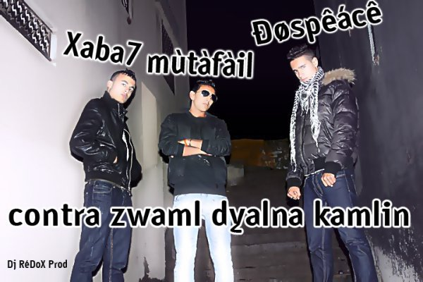 Mutafail Ft Xaba7 Ft Dospeace