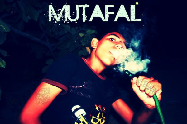 Mister-Mutafail
