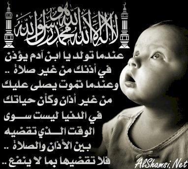 Poeme Arabe Blog De Elisa11270