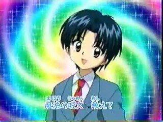 Parlons Manga, celui que j''aime, celui ou tout à commencer !