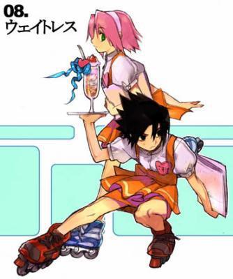 Sasu-Saku-Naru-amitié