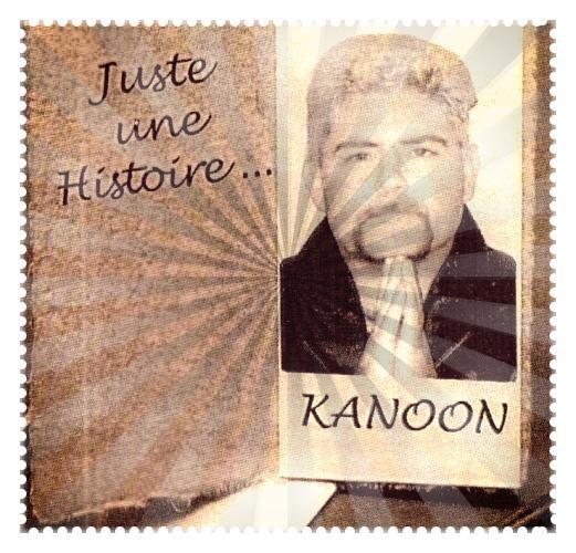Juste une histoire / Ma mere ( compos ) (2007)