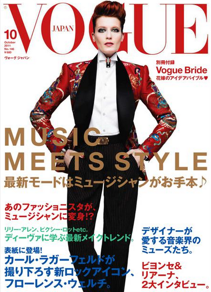 Florence en couverture de Vogue, Japan.