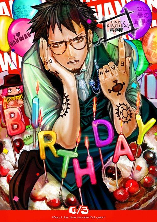 joyeux anniversaire law OwO
