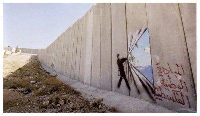 le mur séparant la palestine de l'israel