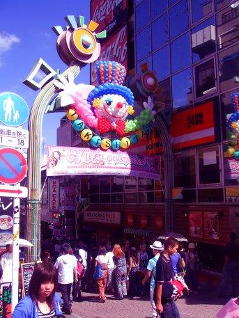 Japon : 日本       Aout 2010