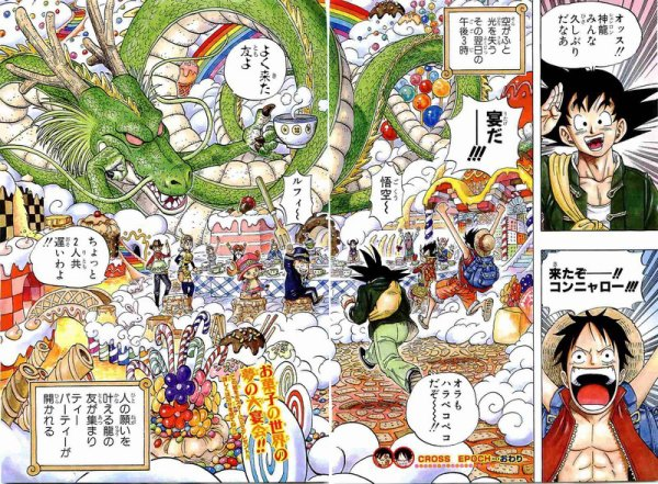 Crossover One Piece & Dragon Ball