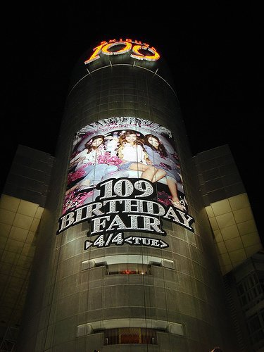 Shibuya et sa tour 109