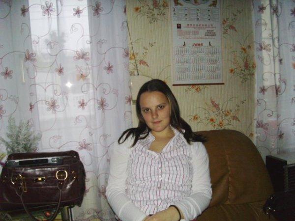 Photo prise Avril 2012