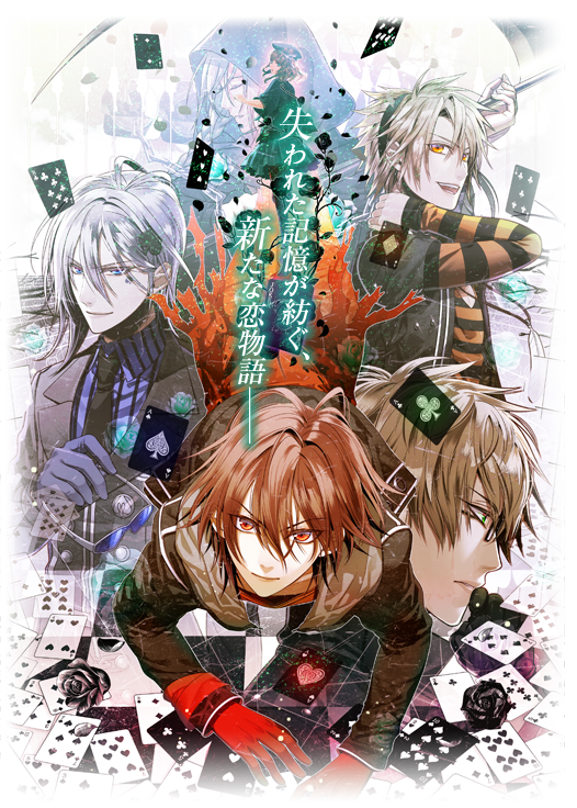 × |[Aятίίcℓ℮ .4.]| × Les animes de l'hiver 2012/2013 (アニメ一覧 2012/2013冬)
