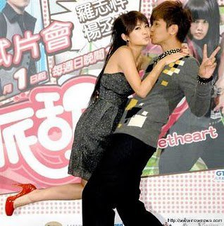 × |[Aятίίcℓ℮ .14.]| × Hi My Sweetheart DRAMA TAIWAN