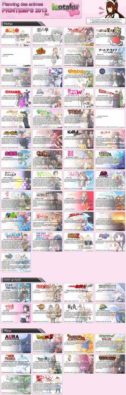 × |[Aятίίcℓ℮ .22.]| ×Les animes du printemps 2013 (アニメ一覧 2013春) (MàJ 16/03)