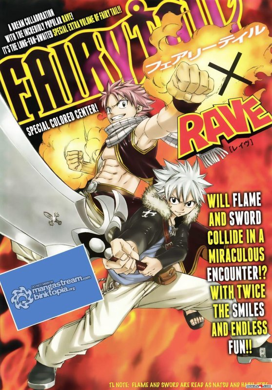 × |[Aятίίcℓ℮ .52.]| × Fairy Tail x Rave : Les animes de l'été 2013 (アニメ一覧 2013夏)