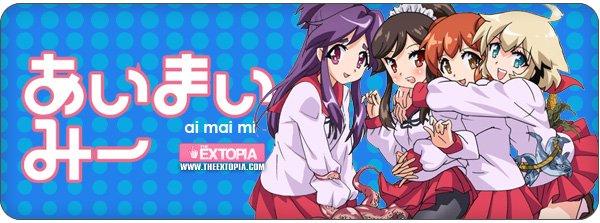 × |[Aятίίcℓ℮ .3.]| × anime de l'hiver 2012/2013 (アニメ一覧 2012/2013冬)