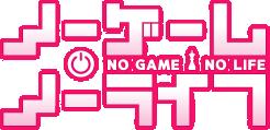 × |[Aятίίcℓ℮ .116.]| × Les animes du printemps 2014 (アニメ一覧 2014春)No Game No Life