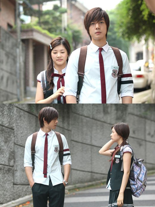 × |[Aятίίcℓ℮ .122.]| × Playful kiss (drama)