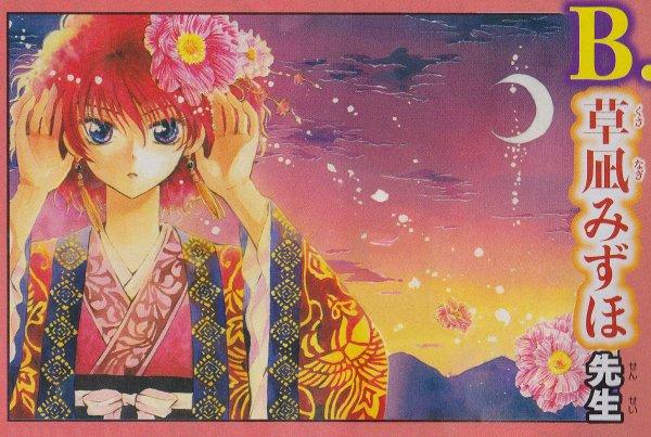 × |[Aятίίcℓ℮ .129.]| × Les animes de l'automne 2014 (アニメ一覧 2014秋)