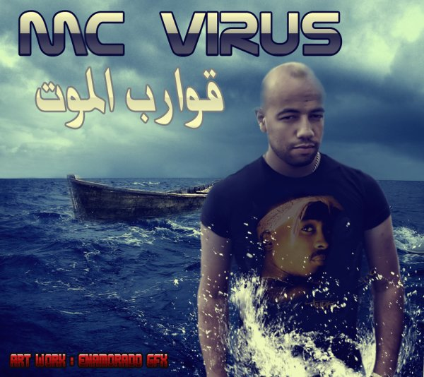 MC VIRUS 9AWARIB LMAWET