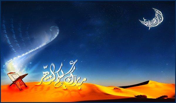 Priere de la consultation ( al-istikhara)