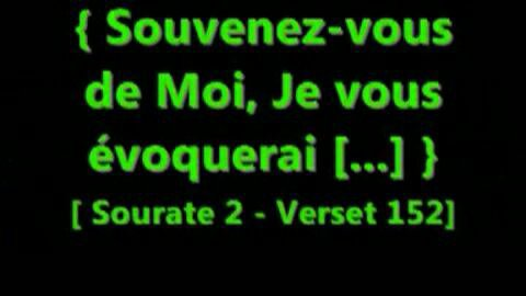 Sourate 2-verset152]