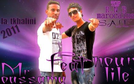 Ghir Nti / Mr.Oussama Feat Nour lile - Là Tekhalini 2011- H.F.S PROD  (2011)