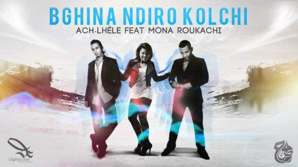 Prochainement Le nouveau single'' Bghina Ndiro Kolchi'' du groupe Ach-LhéLe Featuring MONA ROUKACHI