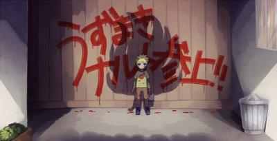 Naruto - Enfant