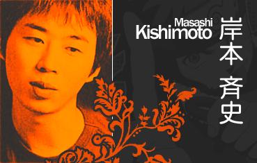 L'auteur : Masashi Kishimoto