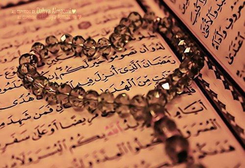 ♥ On ne voit pas le vent pourtant on le sent . On ne voit pas Allah pourtant sa présence se ressent .