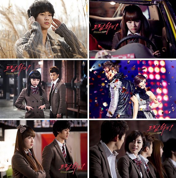Dream High / Kdrama