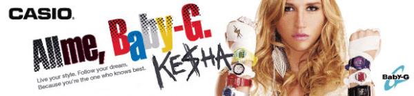 Présentation de la marque de KE$HA : Baby-G.