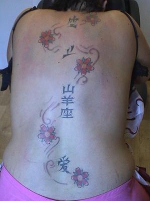 Fleurs De Cerisier Et Ombrages Dos Mes Tattoos