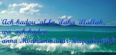 Pour tous Musulmans