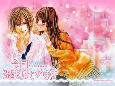 Kyou, Koi Wo Hajimemasu / Tsubaki Love ~>.<~