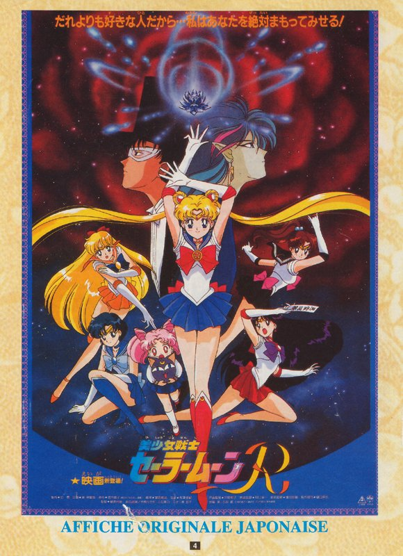 film sailor moon