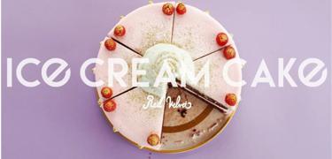 Comeback coup de c½ur : Red Velvet - Ice cream cake