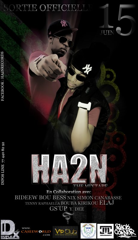 HA2N THE MIXTAPE / I KNOW (single) (2011)