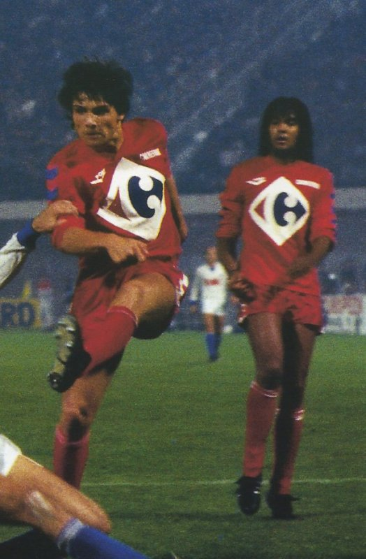 Maillot OL 1983/1984