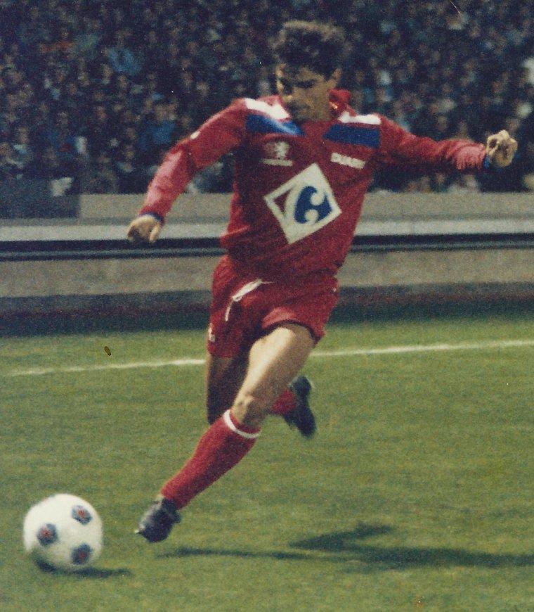 Maillot OL 1986/1987