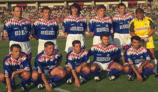 Maillot OL 1995-1996 extérieur