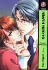 Présentation manga : Gakuen Heaven