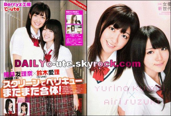 _______₪ Nouvel abum pour les °C-ute. _______₪ MoBeKiMaSu dans un magazine. _______₪ Yurina Kumai, membre des Berryz Kobo pose avec Airi dans un magazine.